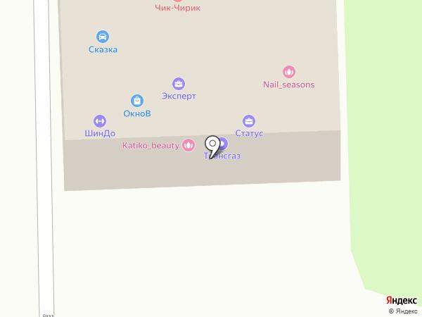 Статус на карте Королёва