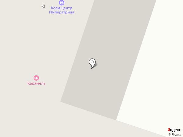Карамель на карте Котельников