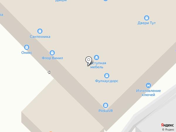 Оникс Двери на карте Люберец