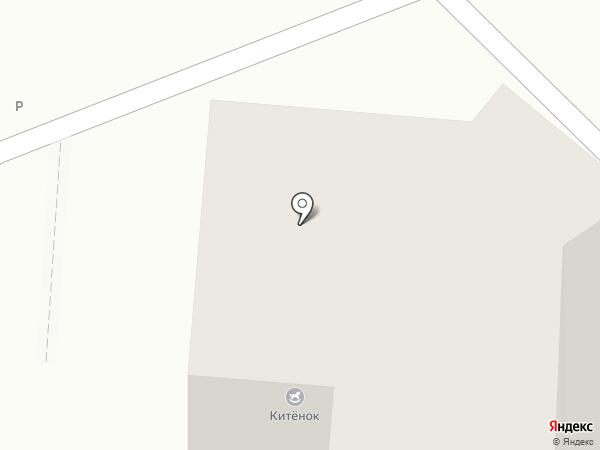 Китёнок на карте Люберец