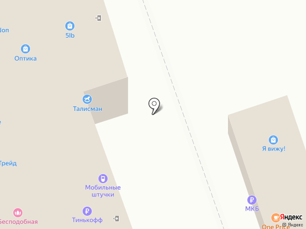 Бидон здоровья на карте Реутова