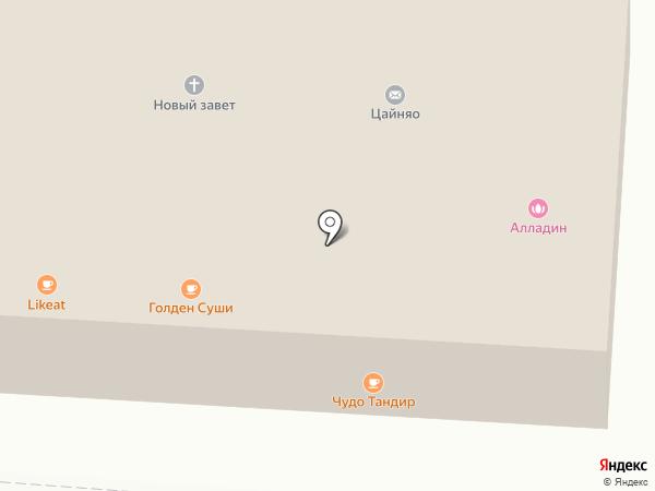 Бочонок на карте Королёва