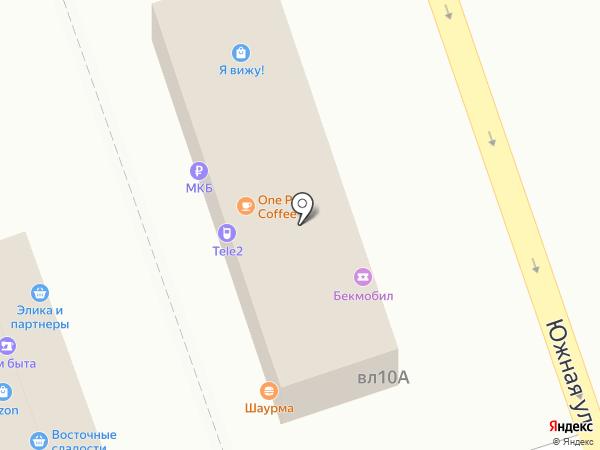 Фотосалон на Южной на карте Реутова