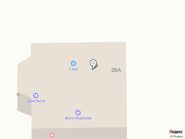 Жемчужина на карте Королёва