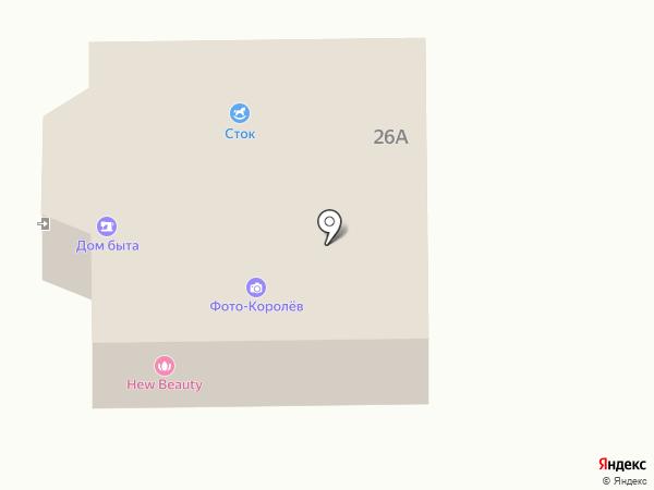 Секонд-хенд на Станционной площади на карте Королёва