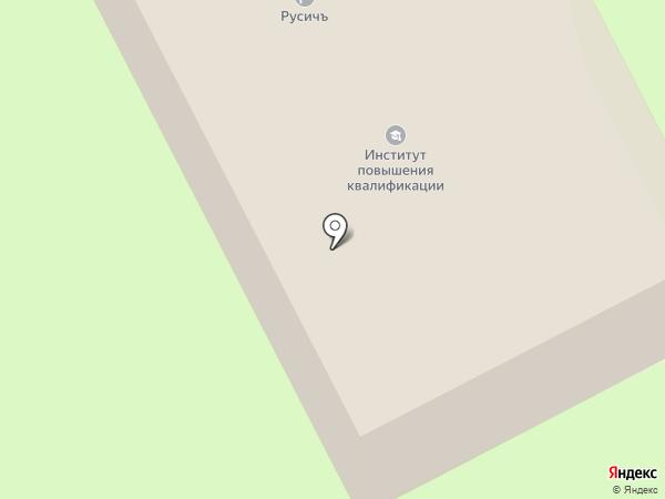 Всероссийский институт повышения квалификации руководящих работников и специалистов лесного хозяйства на карте Пушкино