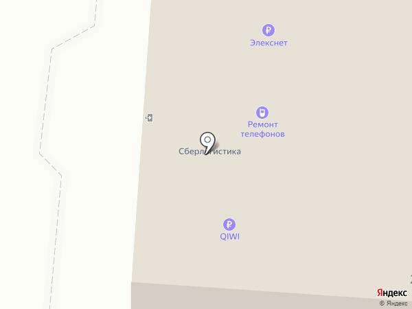 Абу-Даби на карте Реутова
