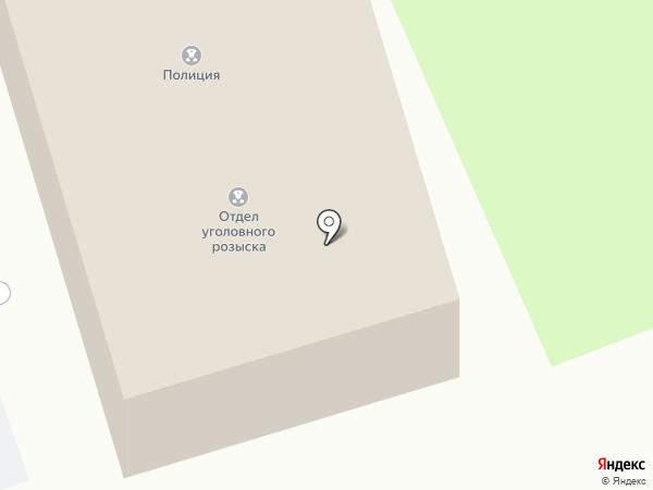 Отдел уголовного розыска на карте Пушкино