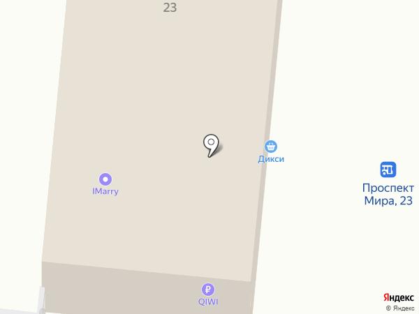 Зарница на карте Реутова