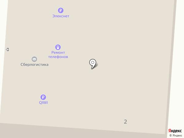 Луидор на карте Реутова
