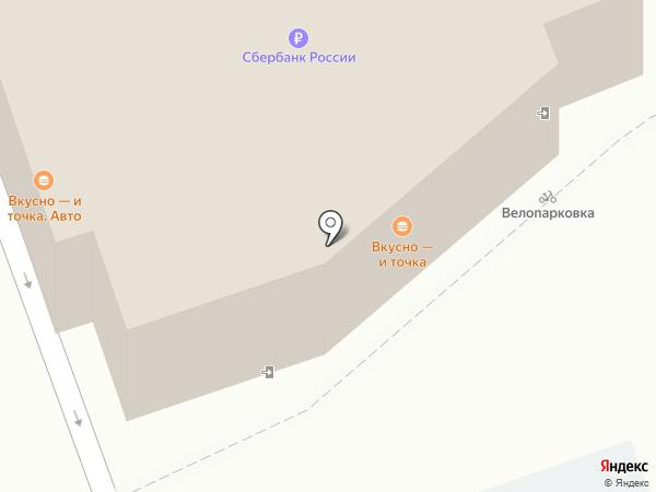 МакАвто на карте Реутова