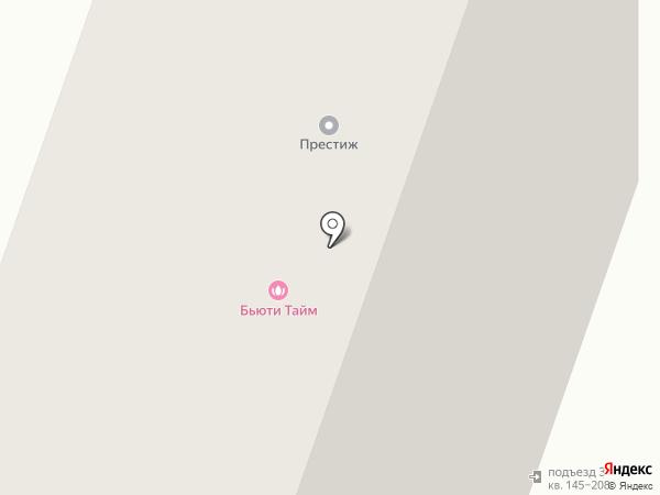 Ингосстрах, СПАО на карте Котельников