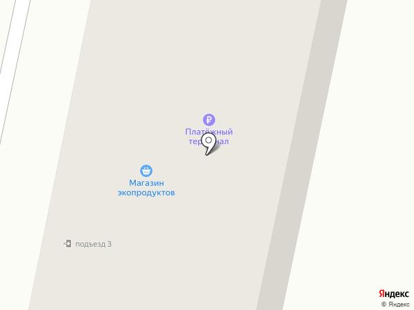 1000 мелочей, магазин товаров для дома на карте Лесных Полян