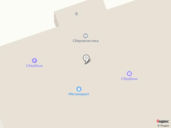Платежный терминал, Сбербанк, ПАО на карте Реутова