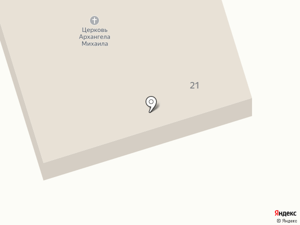 Храм Архистратига Михаила в Заветах Ильича на карте Пушкино