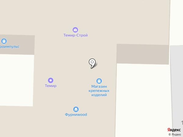 Ремонтная компания на карте Старого Оскола
