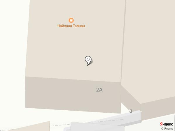 Магазин бытовой химии на карте Реутова