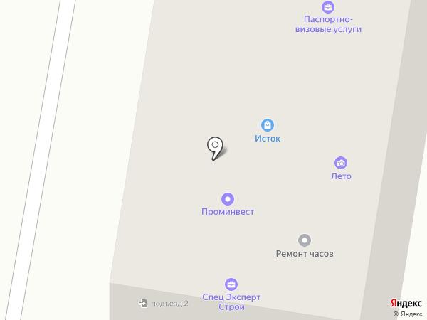 Искра на карте Пушкино