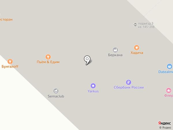 Loft на карте Люберец