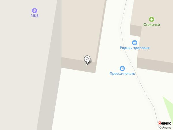 Киоск по продаже молочной продукции на карте Пушкино