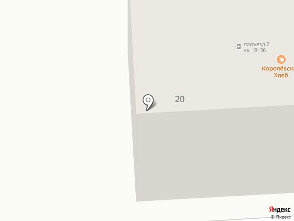 Loreno на карте Королёва