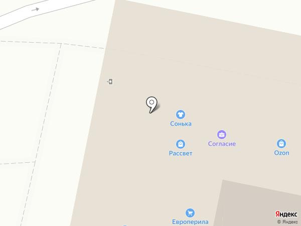 Дом быта на карте Реутова