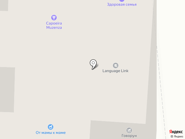 Лит.Ra на карте Королёва