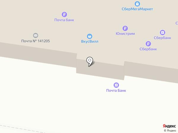 НТВ-ПЛЮС на карте Пушкино
