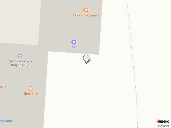 ДымON на карте Королёва