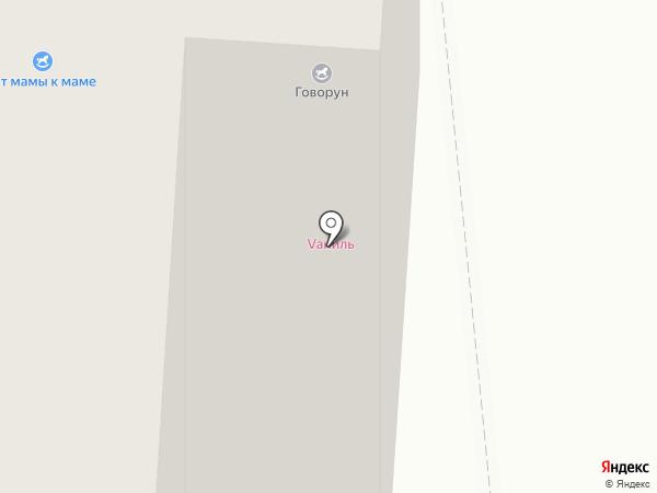 Вай Тай на карте Королёва