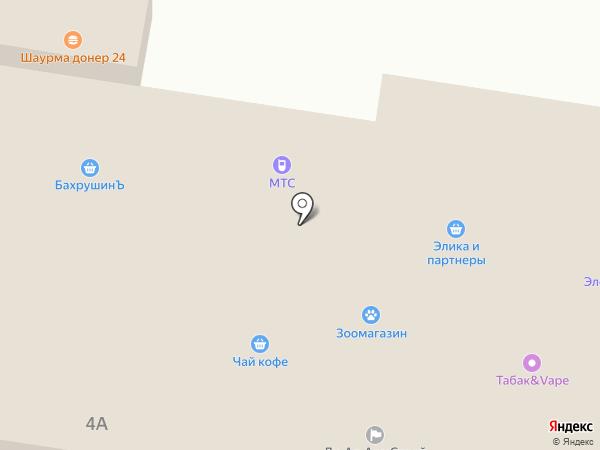 Универсальный магазин на карте Пушкино
