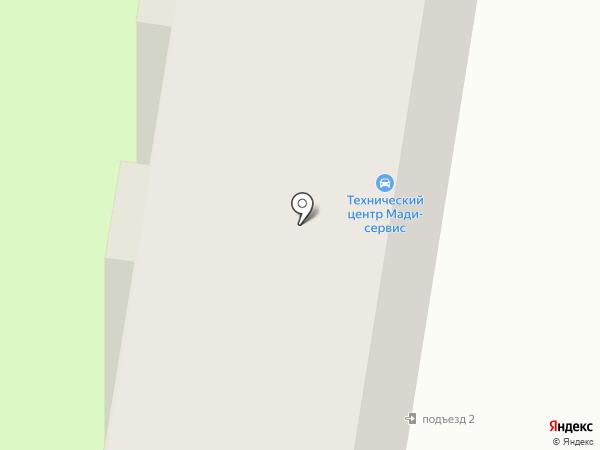 Почтовое отделение №141205 на карте Пушкино