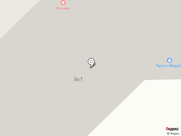 Ломбард-СТЛ на карте Люберец