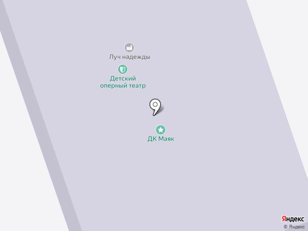 Детский музыкальный театр на карте Реутова