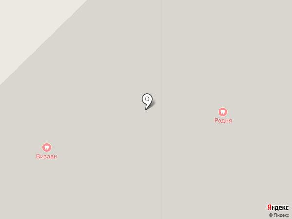 Фото-Виста на карте Люберец
