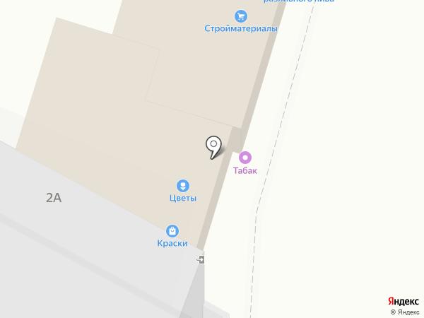 Магазин автотоваров на карте Правдинского