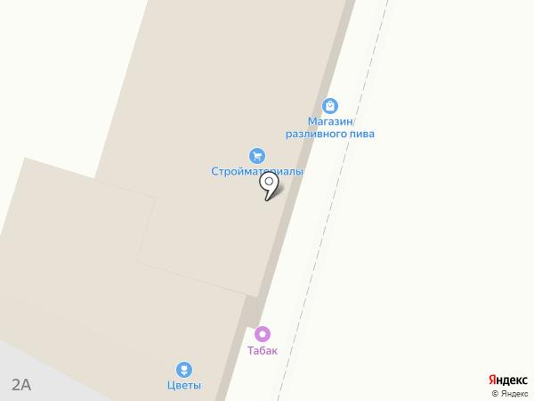 Магазин обоев на карте Правдинского