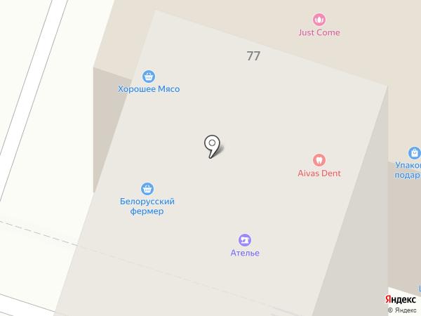 REMKING на карте Люберец