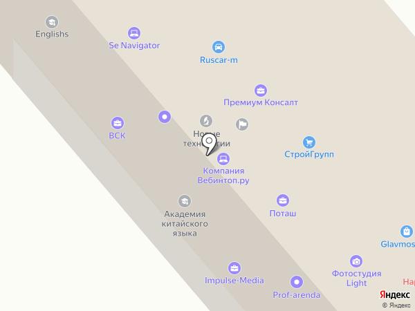 Глубокое на карте Люберец
