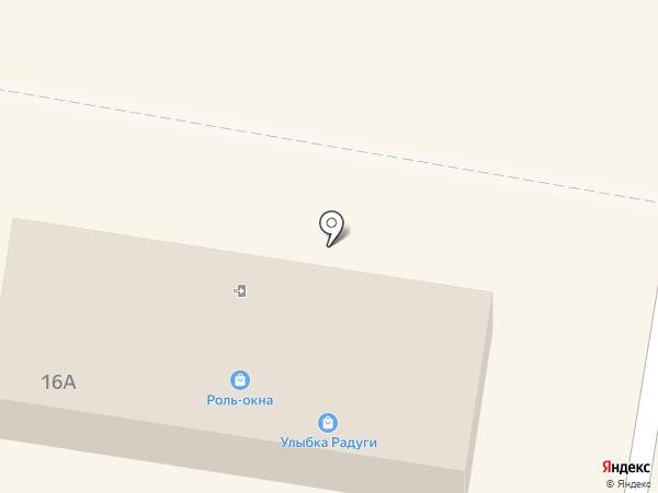 Альпари на карте Дзержинского