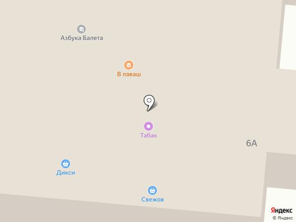 Платежный терминал, МОСКОВСКИЙ КРЕДИТНЫЙ БАНК на карте Королёва