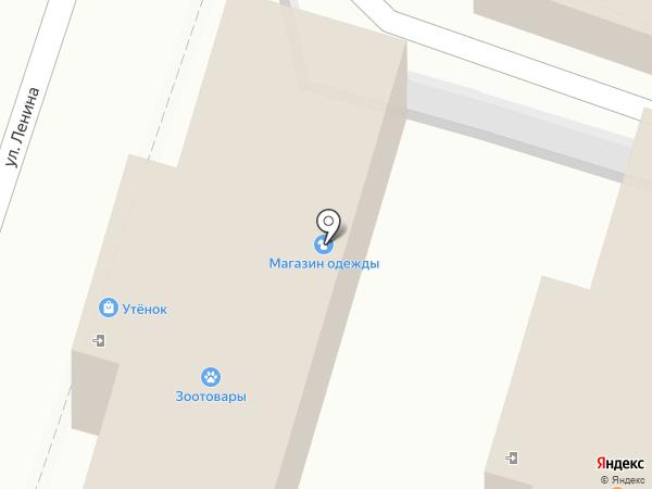 Фотоцентр на карте Правдинского