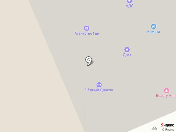 Оазис на карте Люберец