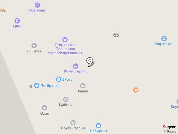 QIWI на карте Люберец