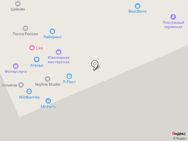 Life School на карте Люберец