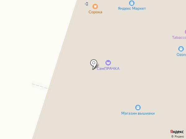 PUPER.RU на карте Люберец