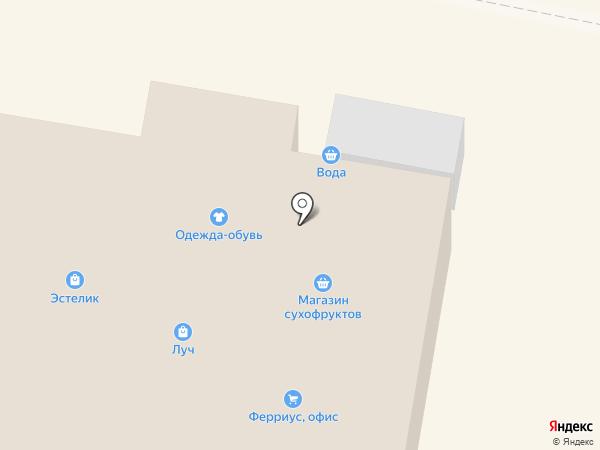 Бьюти Маркет на карте Дзержинского