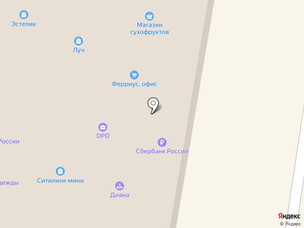 QIWI Post на карте Дзержинского