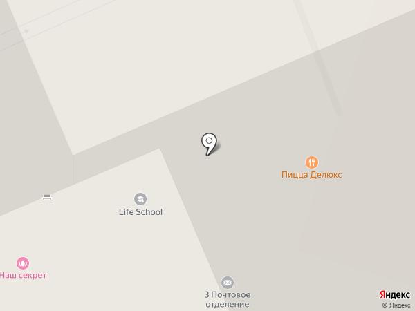 Clean Mall на карте Люберец