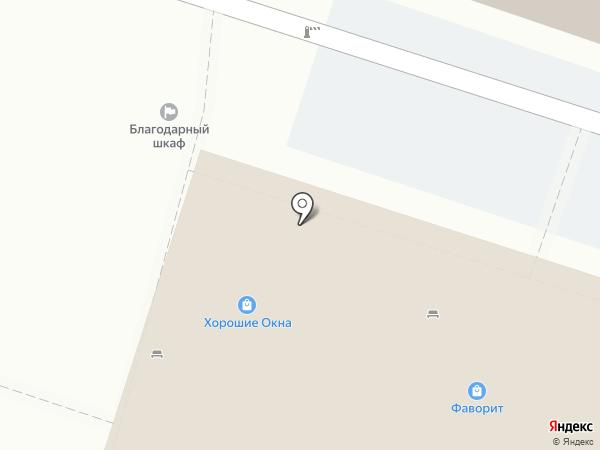 Пират Пицца на карте Люберец